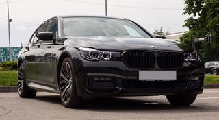 BMW 740 2017 года за 28 000 000 тг. в Алматы