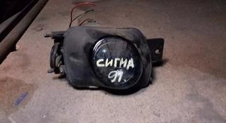 Туманка на бампер Митцубиси Сигма 1991-1993 год за 7 000 тг. в Алматы