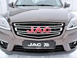JAC T6 2019 года за 8 990 000 тг. в Атырау – фото 2