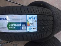Farroad frd26 за 140 000 тг. в Нур-Султан (Астана)