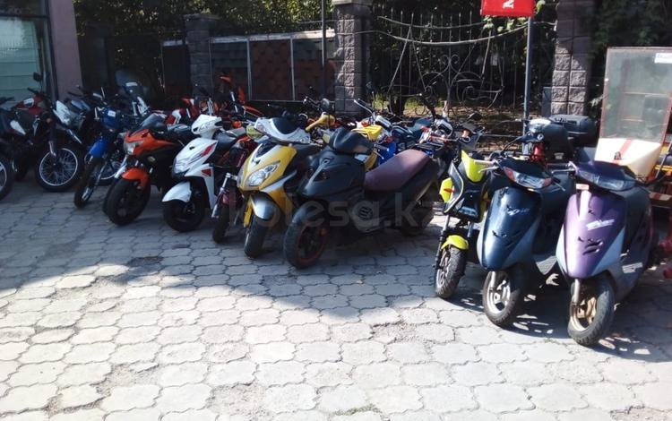 Салон Мотоконюшня в Алматы
