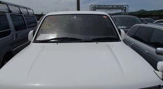 Капот На Toyota Surf 185 Кузов за 50 000 тг. в Алматы
