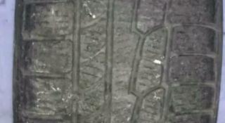 Комплект резины за 25 000 тг. в Алматы