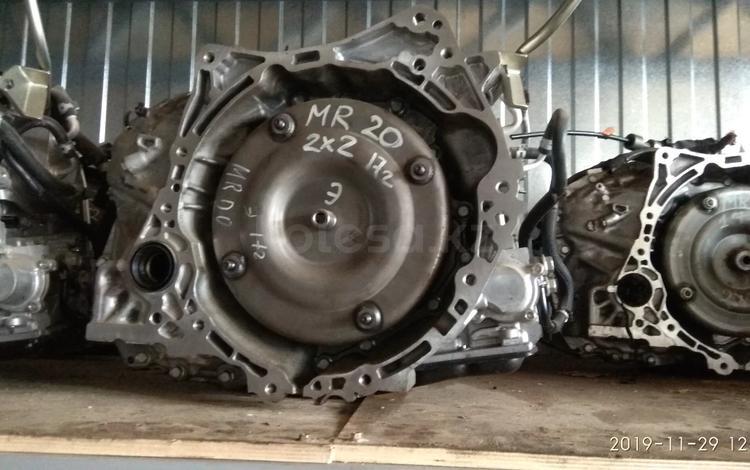 Вариатор MR20 2.0 за 240 000 тг. в Алматы