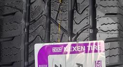 Nexen Tire made in Korea за 30 000 тг. в Алматы