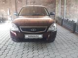 ВАЗ (Lada) 2171 (универсал) 2015 года за 2 600 000 тг. в Алматы