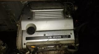 Двигателя и акпп максима цефиро А32 А33 за 555 тг. в Алматы