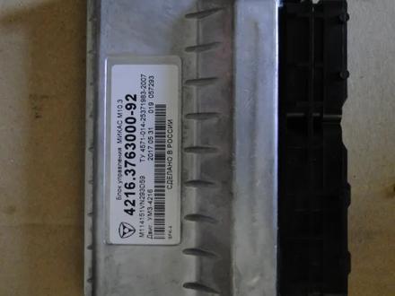 Блок управления на Газель-Бизнес за 1 200 тг. в Алматы – фото 6