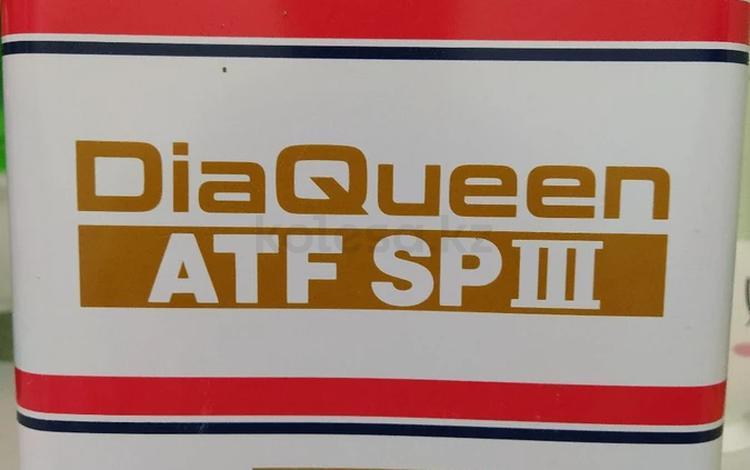 Mitsubishi DiaQueen ATF-SP-3 4литра за 12 000 тг. в Актобе