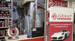Радиатор охлаждения за 45 000 тг. в Алматы – фото 2