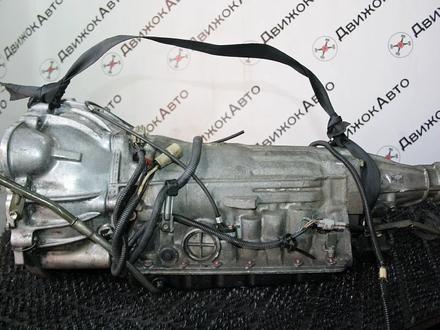 АКПП TOYOTA 1G-GTEU Контрактная| Гарантия, Установка за 62 700 тг. в Новосибирск – фото 2