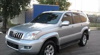 Toyota Land Cruiser Prado 2005 года за 150 000 тг. в Алматы
