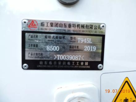 XCMG  фронтальный погрузчик lw300fn lw 300 fn 2020 года за 12 700 000 тг. в Алматы – фото 78