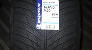 Шины Michelin 245/40-275/35/r20 PA5 за 530 000 тг. в Алматы