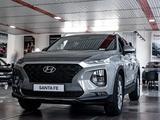 Hyundai Santa Fe 2020 года за 14 290 000 тг. в Нур-Султан (Астана) – фото 3