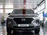 Hyundai Santa Fe 2020 года за 14 290 000 тг. в Нур-Султан (Астана) – фото 2