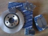 Тормозные диски за 8 400 тг. в Алматы