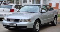 Audi A4 1996 года за 2 300 000 тг. в Алматы
