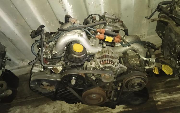 Двигатель с навесом EJ18 за 200 000 тг. в Алматы