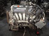 Двигатель HONDA K20A Доставка ТК! Гарантия! за 232 000 тг. в Кемерово – фото 2