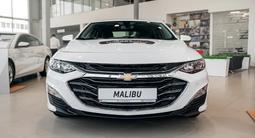Chevrolet Malibu 2020 года за 12 430 000 тг. в Актау