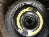 Запасное колесо за 7 000 тг. в Талдыкорган