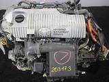 Двигатель TOYOTA 2ZR-FXE за 319 000 тг. в Кемерово