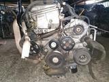 Мотор 2AZ — fe Двигатель toyota camry (тойота камри) Двигатель… за 76 300 тг. в Алматы – фото 2