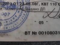 Mercedes-Benz E 220 1994 года за 2 900 000 тг. в Алматы