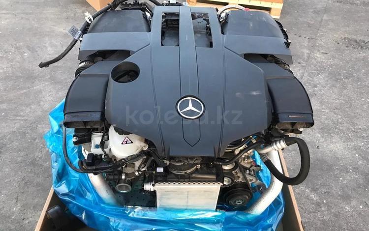 Новый двигатель М276 турбо на Мерседес за 1 890 000 тг. в Алматы