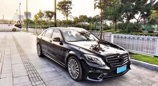AMG обвес для Mercedes Benz W222 за 555 тг. в Алматы