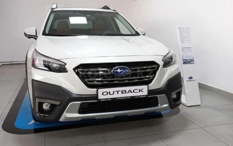 Subaru Outback Premium 2021 года за 19 990 000 тг. в Кокшетау