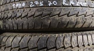 Шины пара Toyo за 50 000 тг. в Караганда