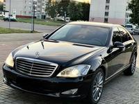 Mercedes-Benz S 500 2006 года за 6 500 000 тг. в Алматы