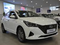Hyundai Accent 2020 года за 7 390 000 тг. в Нур-Султан (Астана)