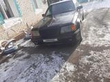 Mercedes-Benz E 300 1992 года за 1 700 000 тг. в Нур-Султан (Астана) – фото 5
