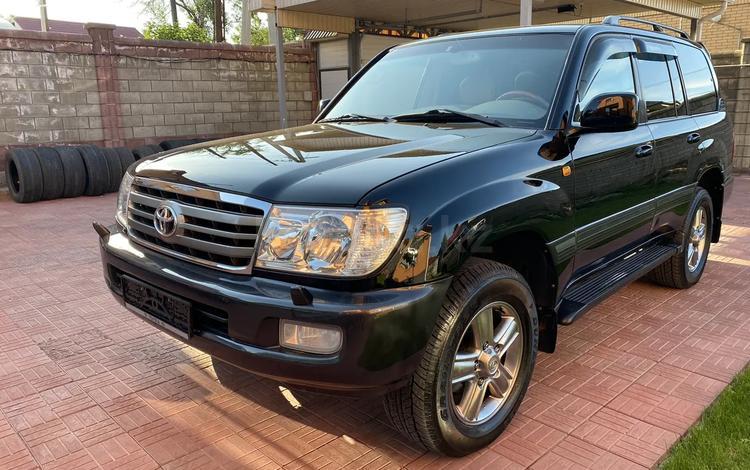 Toyota Land Cruiser 2007 года за 9 500 000 тг. в Алматы