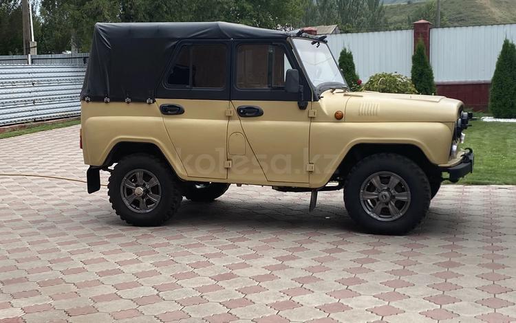 УАЗ 469 1981 года за 1 350 000 тг. в Есик