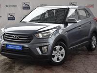 Hyundai Creta 2018 года за 6 990 000 тг. в Алматы