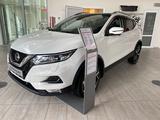 Nissan Qashqai SE 2.0 CVT 4WD 2021 года за 14 234 000 тг. в Петропавловск – фото 2
