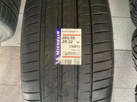 Шины Michelin 285/35-315/30/r22 ps4s за 750 000 тг. в Алматы – фото 2
