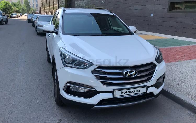 Hyundai Santa Fe 2016 года за 8 500 000 тг. в Нур-Султан (Астана)