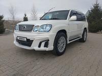 Lexus LX 470 2003 года за 7 199 520 тг. в Алматы