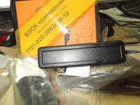 Блок контрольных ламп уаз хантер за 2 000 тг. в Алматы