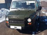 ЛуАЗ 969 1989 года за 2 000 000 тг. в Караганда