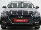 Hyundai Solaris 2018 года за 6 800 000 тг. в Кызылорда – фото 5