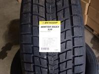 245/70/16 Dunlop Winter Maxx SJ8 за 68 000 тг. в Алматы