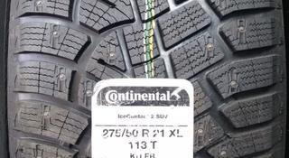 275/50R21 Continental Ice Contact 2 SUV за 93 000 тг. в Алматы