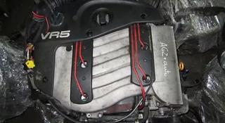 Контрактный двигатель AGZ VW 2.3 150л. с за 238 992 тг. в Алматы