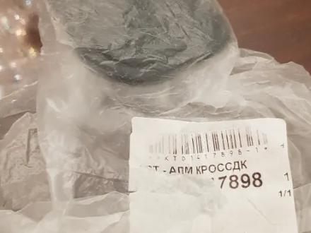 Крышка на бочок омывателя Camry 50 за 6 000 тг. в Алматы